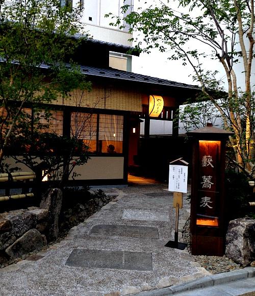 f:id:tetsuyaota:20141208210607j:plain