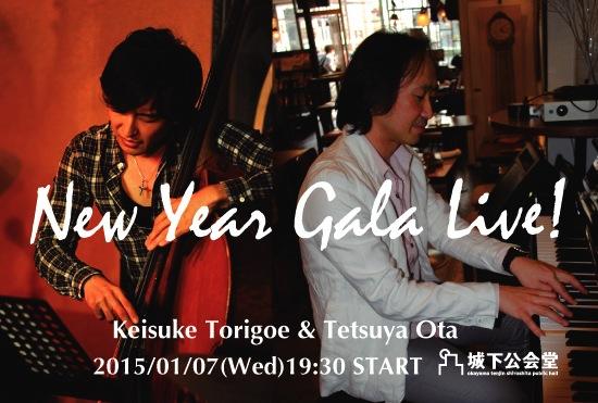 f:id:tetsuyaota:20141213201047j:plain