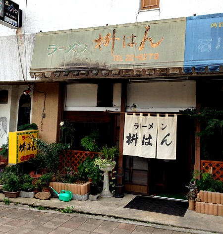 f:id:tetsuyaota:20141230110159j:plain