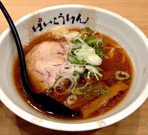 f:id:tetsuyaota:20141230113007j:plain