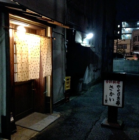f:id:tetsuyaota:20150109203300j:plain