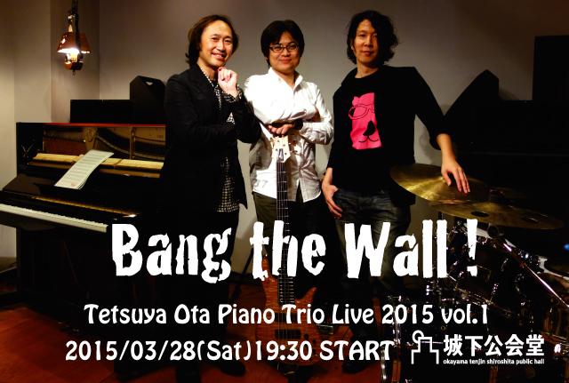 f:id:tetsuyaota:20150207114102j:plain