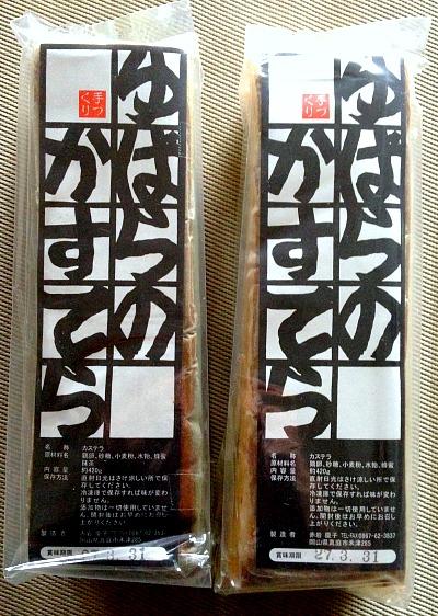 f:id:tetsuyaota:20150330173648j:plain