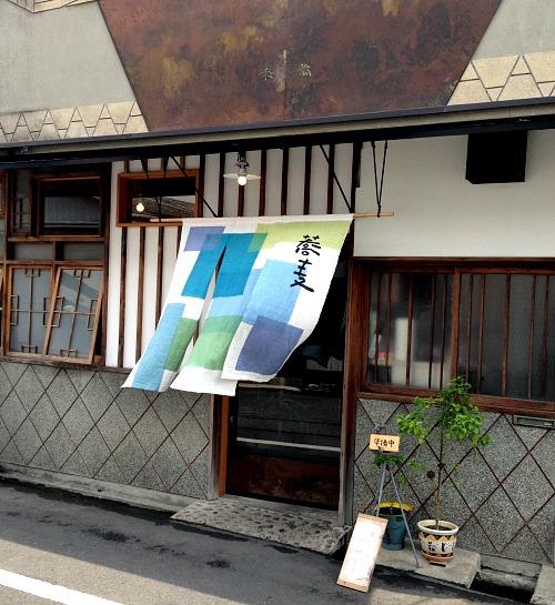 f:id:tetsuyaota:20150509220542j:plain