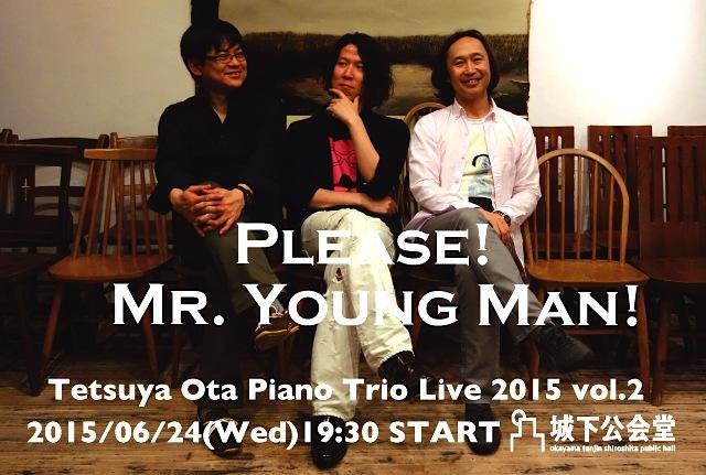 f:id:tetsuyaota:20150510145837j:plain