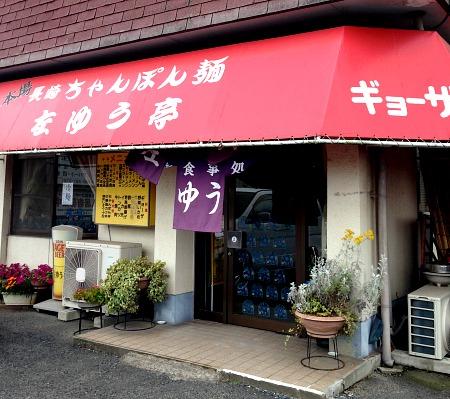 f:id:tetsuyaota:20150703162600j:plain