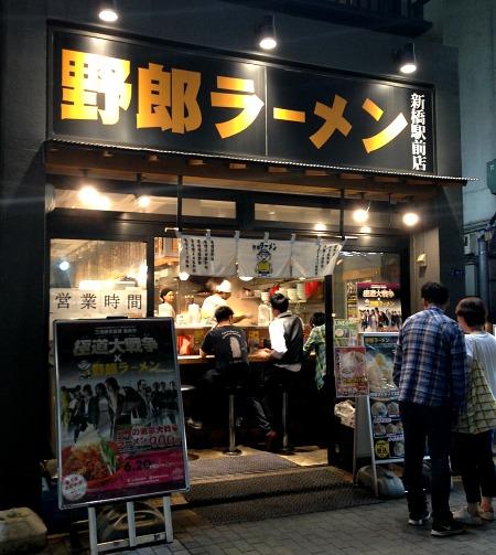f:id:tetsuyaota:20150703163330j:plain