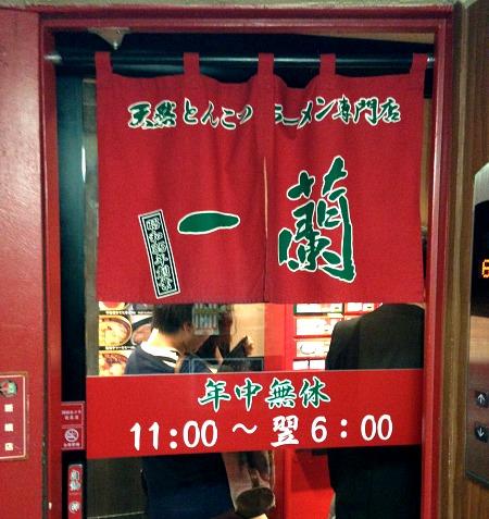 f:id:tetsuyaota:20150703164146j:plain