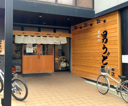 f:id:tetsuyaota:20150803194836j:plain