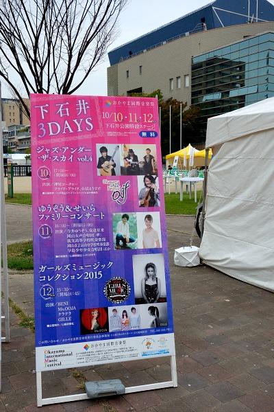 f:id:tetsuyaota:20151014111401j:plain