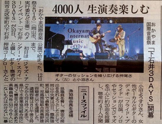 f:id:tetsuyaota:20151014125750j:plain