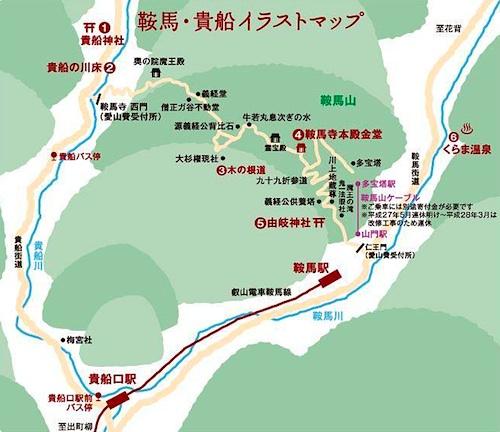 f:id:tetsuyaota:20151106194332j:plain