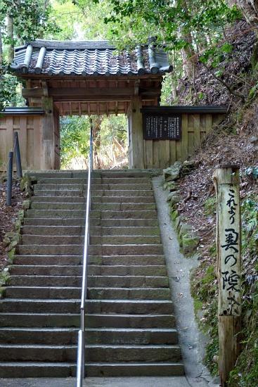 f:id:tetsuyaota:20151106202957j:plain