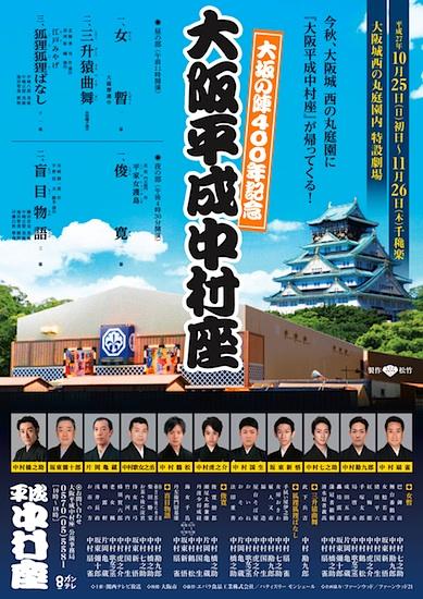 f:id:tetsuyaota:20151109191754j:plain