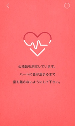 f:id:tetsuyaota:20160112153822j:plain