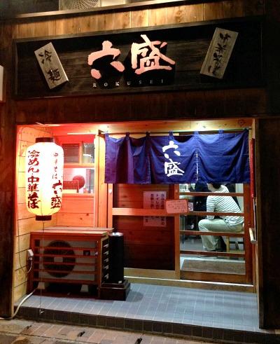 f:id:tetsuyaota:20160331164101j:plain