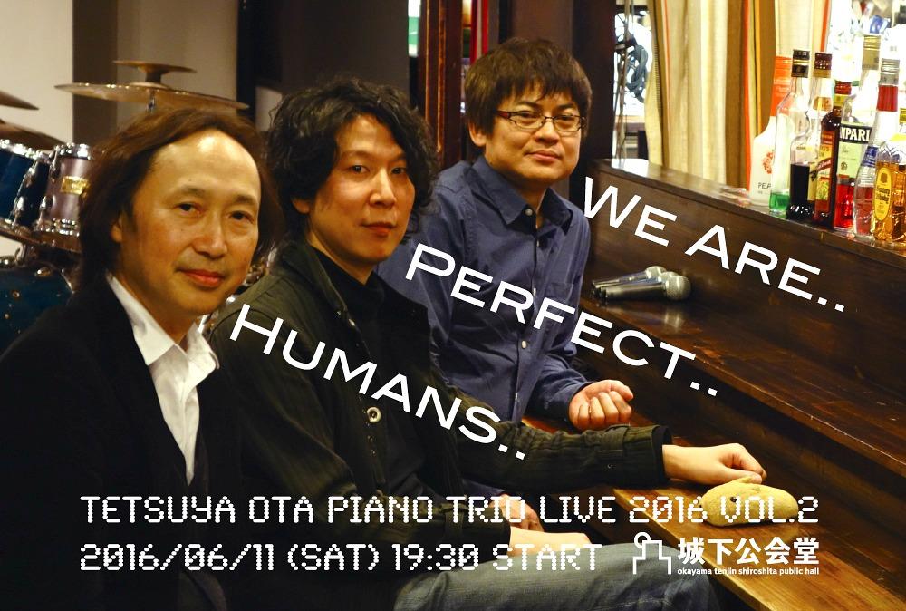 f:id:tetsuyaota:20160514110732j:plain