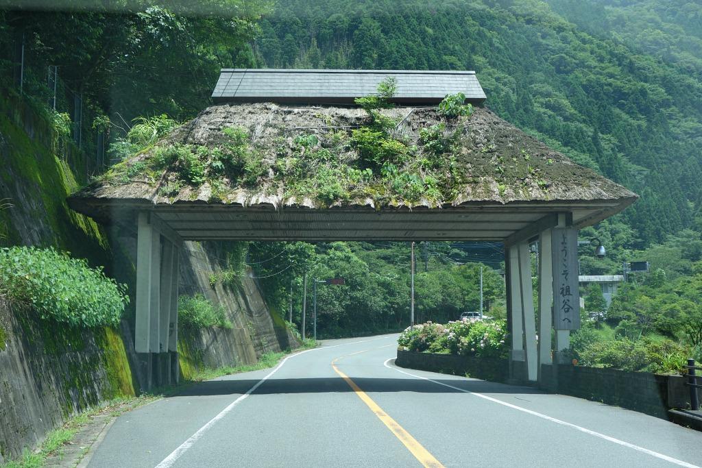 f:id:tetsuyaota:20160728175611j:plain