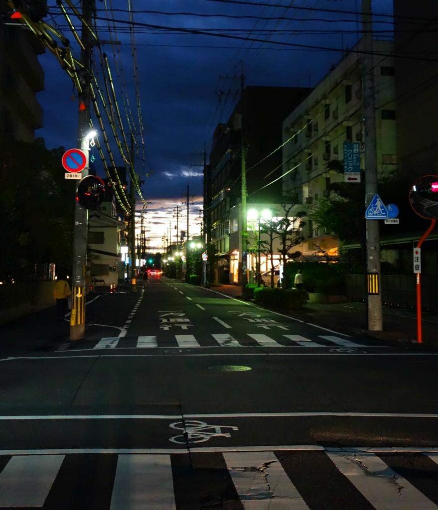 f:id:tetsuyaota:20160921100750j:plain