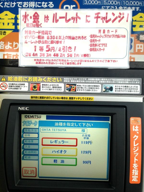 f:id:tetsuyaota:20170519184648j:plain