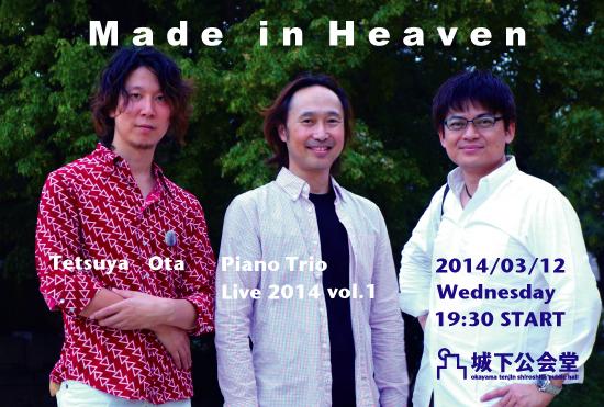 f:id:tetsuyaota:20170621130541j:plain
