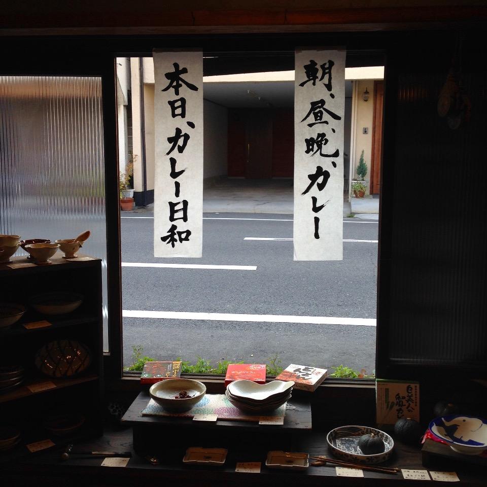 f:id:tetsuyaota:20171104102604j:plain
