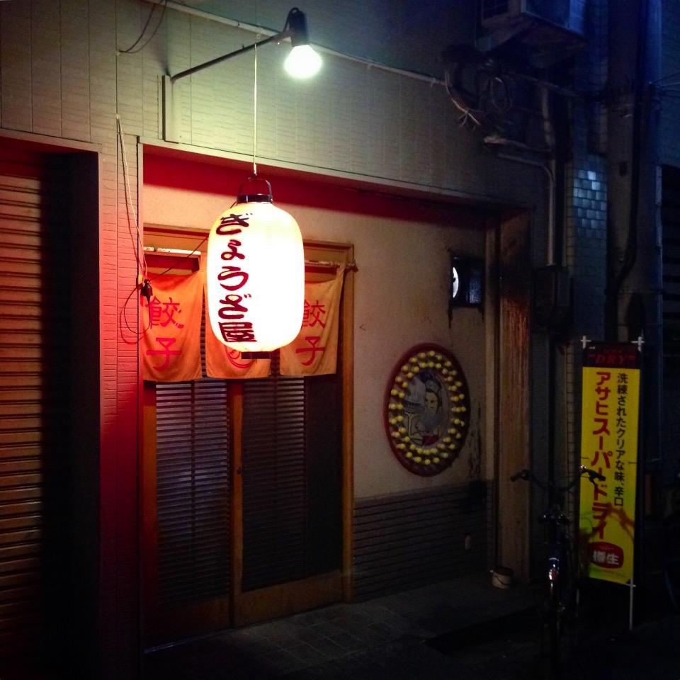 f:id:tetsuyaota:20171122180001j:plain