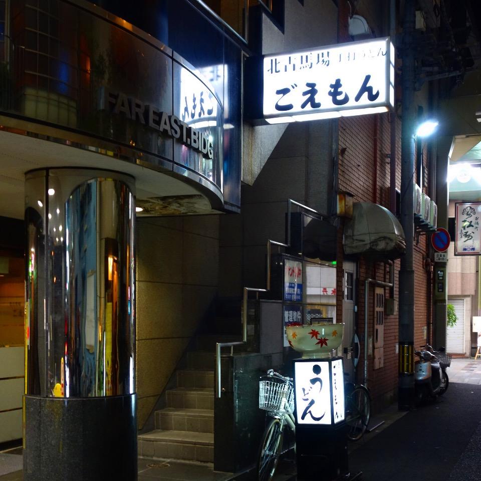 f:id:tetsuyaota:20171122180048j:plain
