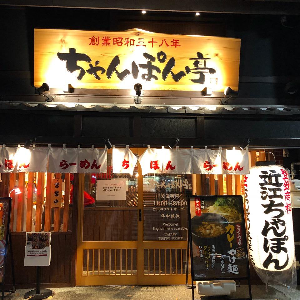 f:id:tetsuyaota:20180209164103j:plain