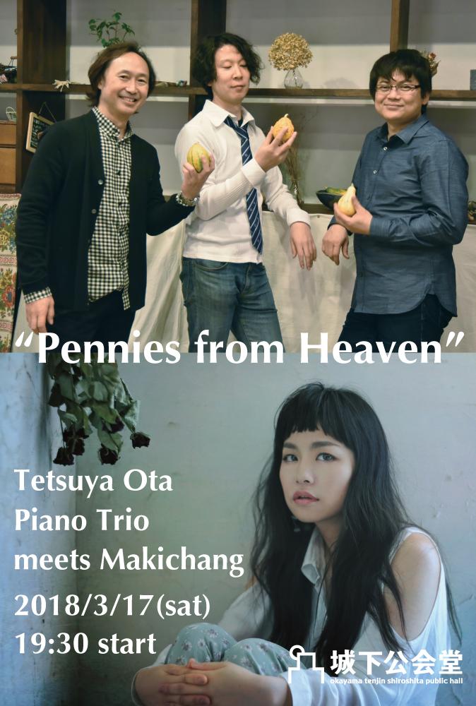 f:id:tetsuyaota:20180223164326j:plain