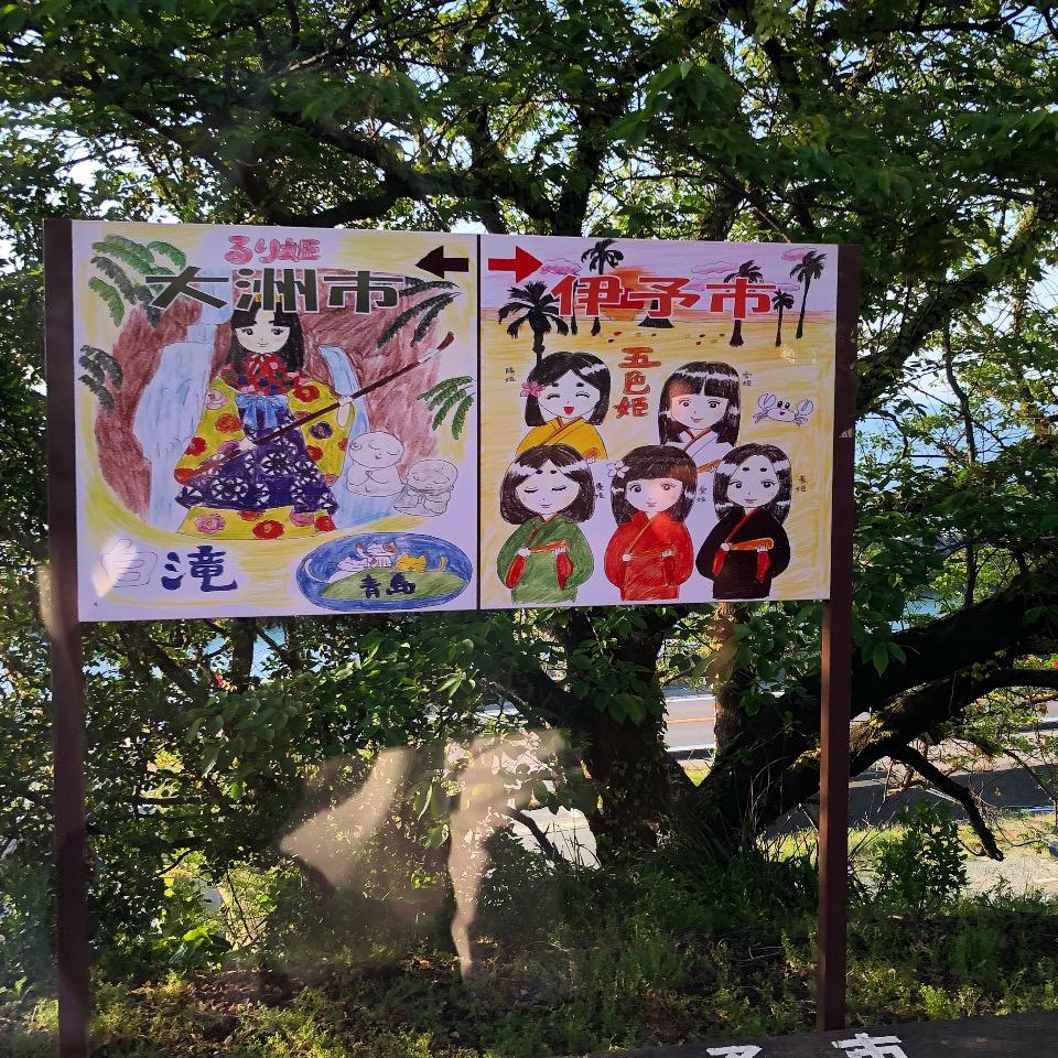 f:id:tetsuyaota:20180508201327j:plain