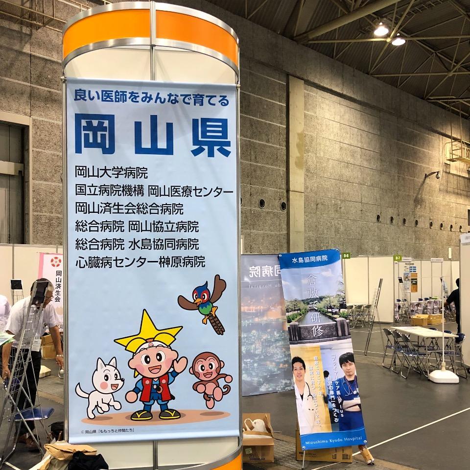 f:id:tetsuyaota:20180810154045j:plain