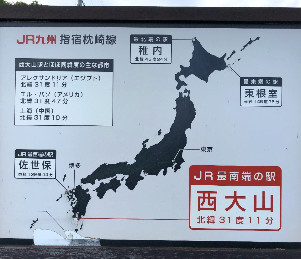 f:id:tetsuyaota:20180831140917j:plain