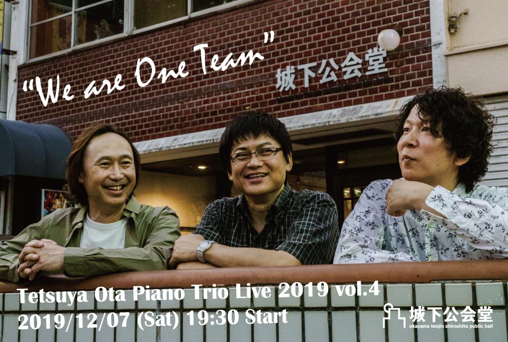 f:id:tetsuyaota:20191111201406j:plain
