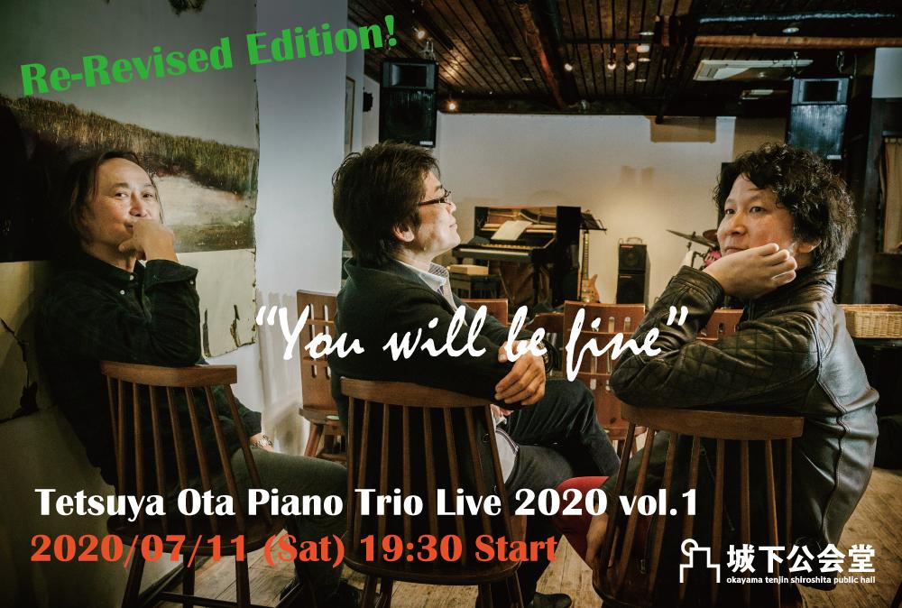 f:id:tetsuyaota:20200331180441j:plain