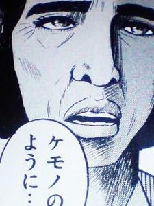 f:id:tetsuzaemon01:20170212151615j:plain