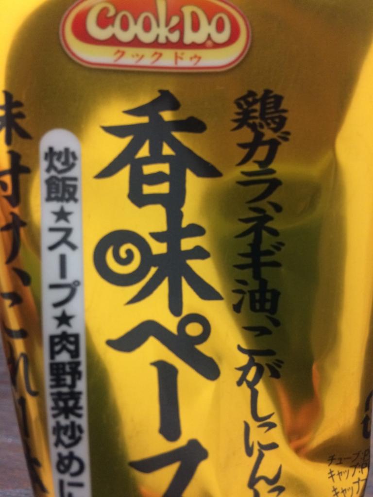 f:id:tetsuzaemon01:20170410223803j:plain