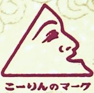 f:id:tetsuzaemon01:20170419222431j:plain