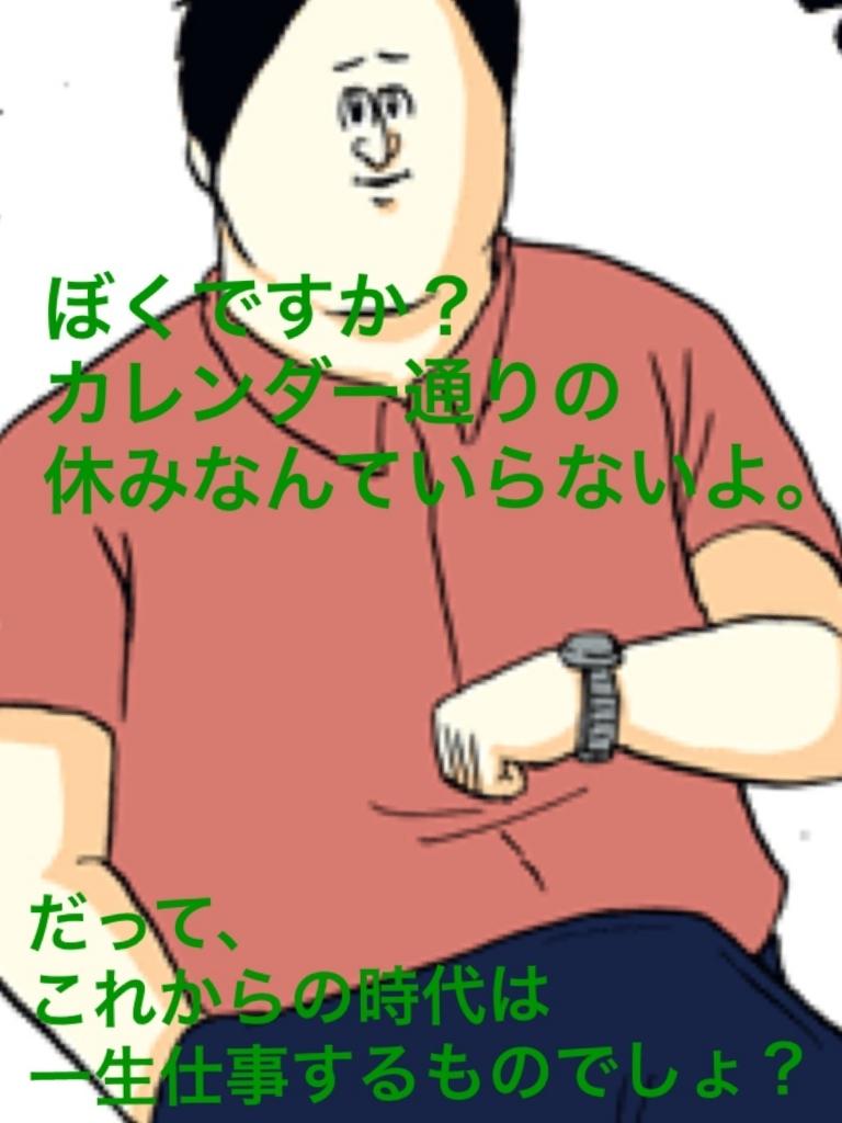 f:id:tetsuzaemon01:20180409231634j:plain