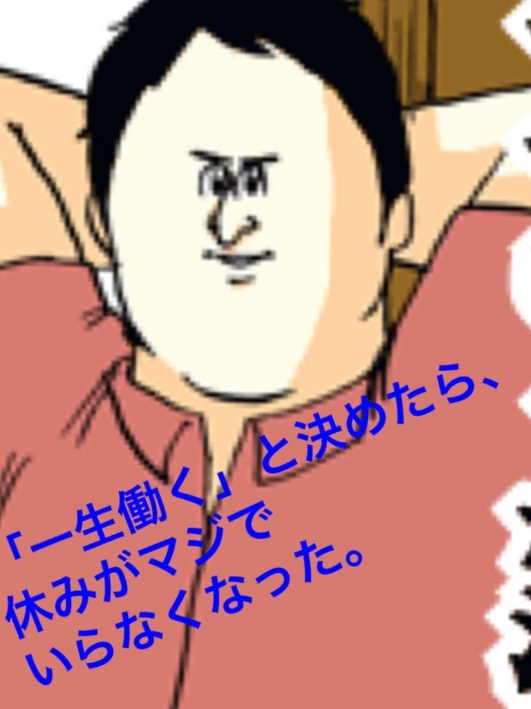 f:id:tetsuzaemon01:20180409231714j:plain