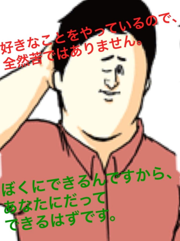 f:id:tetsuzaemon01:20180409231816j:plain