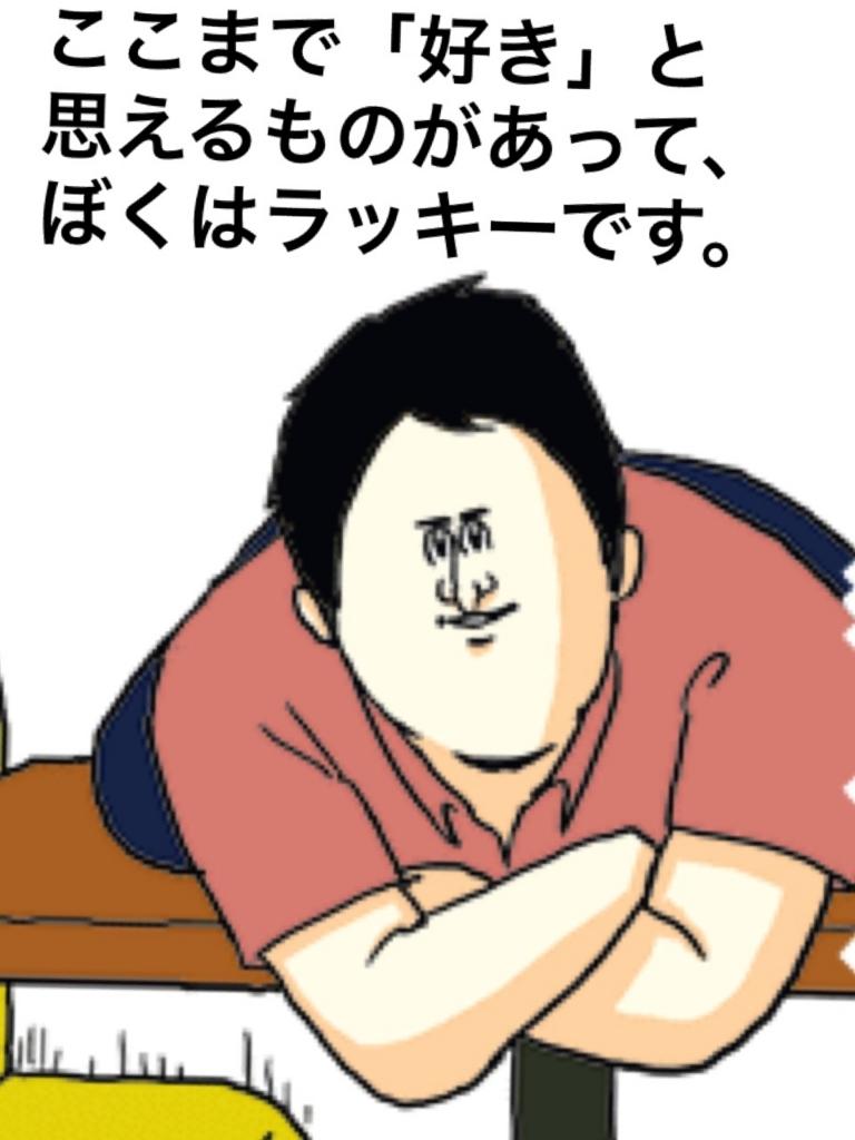 f:id:tetsuzaemon01:20180409231840j:plain
