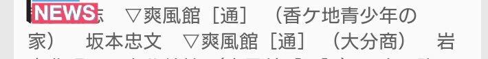 f:id:tetsuzaemon01:20180729095830j:plain