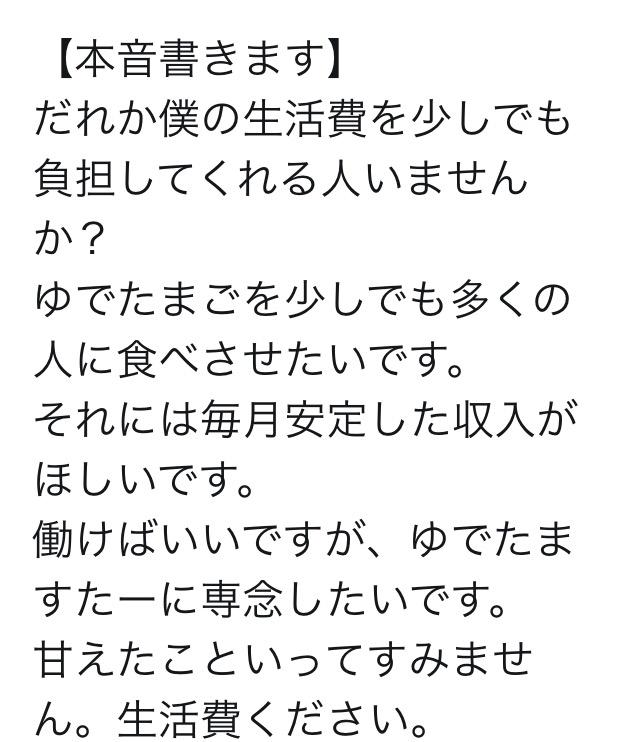f:id:tetsuzaemon01:20180812024940p:plain