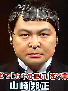 f:id:tetsuzaemon01:20181118154715j:plain