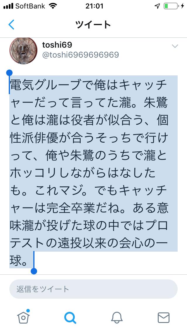f:id:tetsuzaemon01:20190323210334p:plain