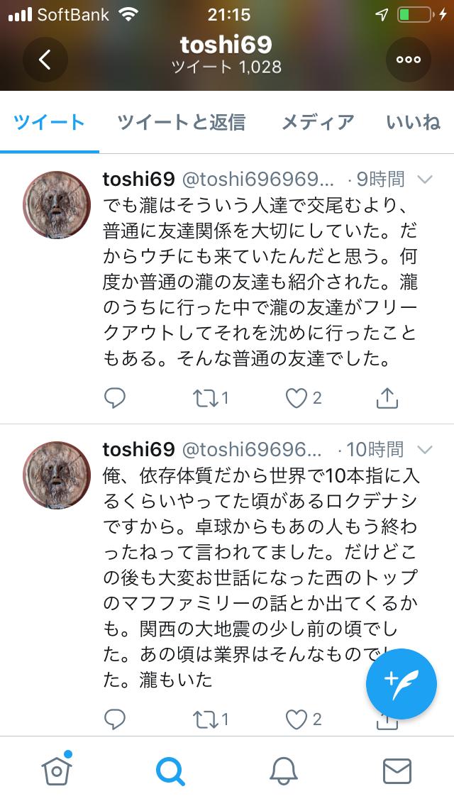 f:id:tetsuzaemon01:20190323211628p:plain