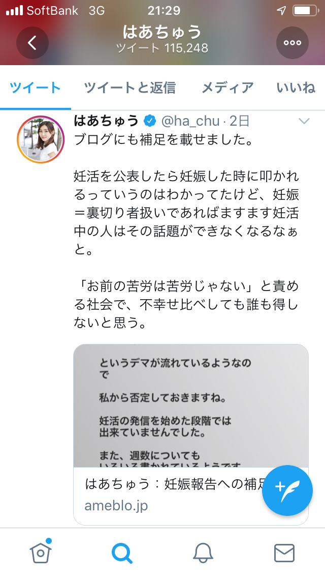f:id:tetsuzaemon01:20190331213623p:plain
