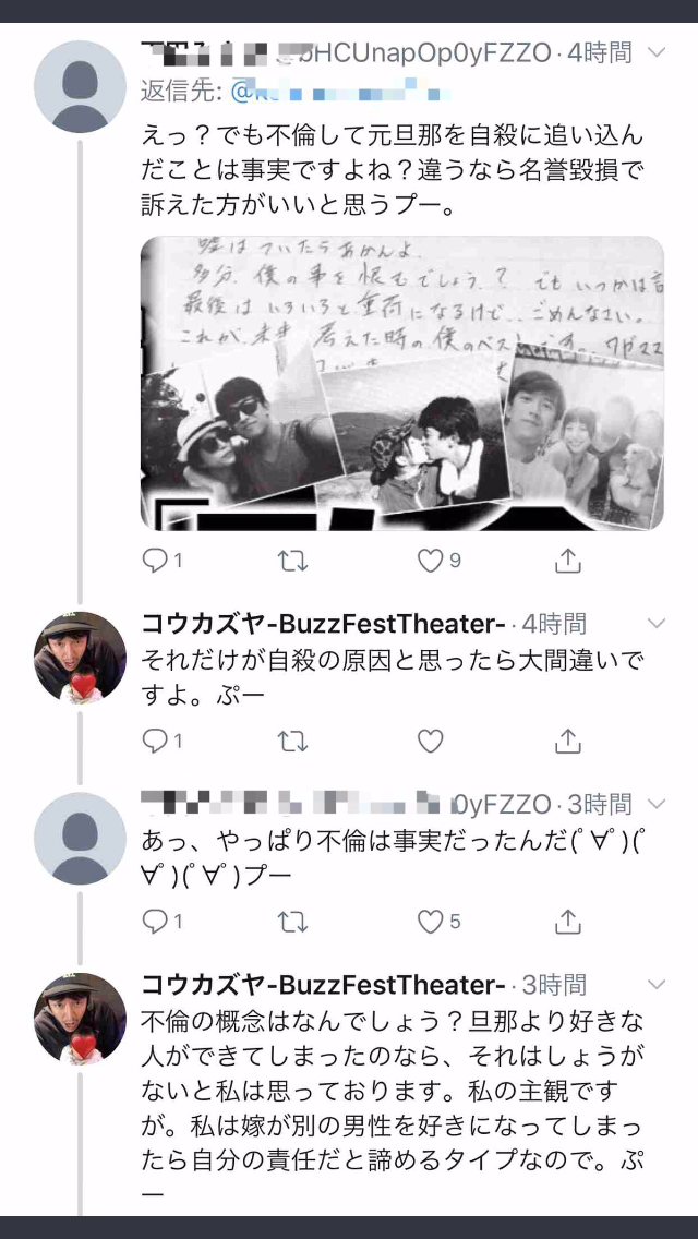 f:id:tetsuzaemon01:20190531010912p:plain