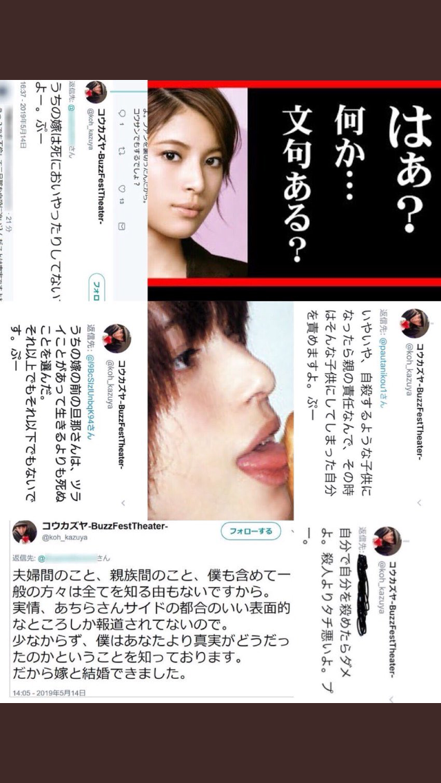f:id:tetsuzaemon01:20190531010935p:plain